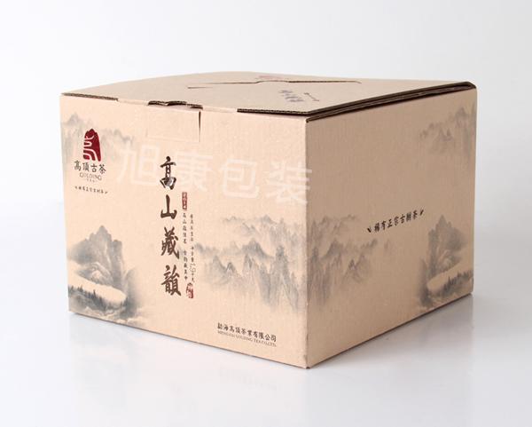 手提彩色E坑茶叶盒