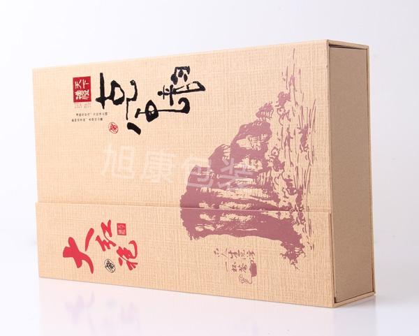 书型茶叶盒