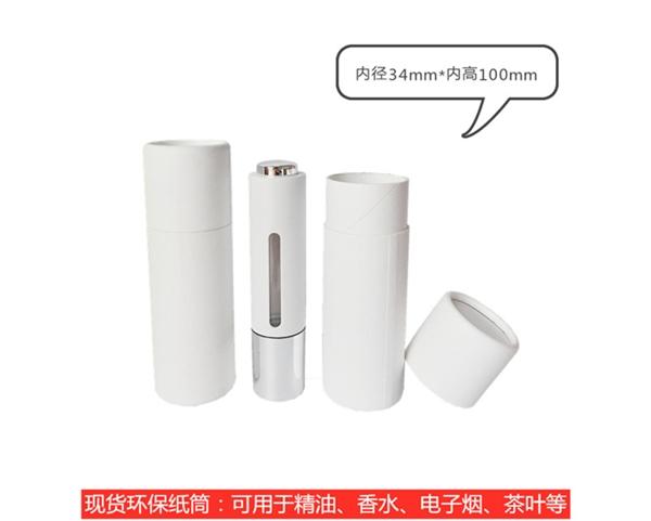 【厂家】出口质量5-10ml精油现货圆筒香水圆形纸罐电子烟包装盒